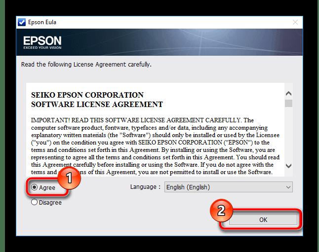 Принятие Лицензионного соглашения перед установкой драйвера для принтера Epson L100