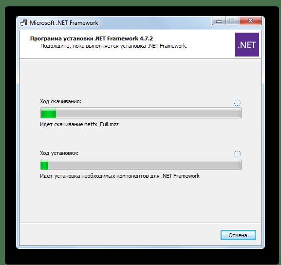 Процедура инсталляции в окне Мастера установки компонента Microsoft .NET Framework в Windows 7