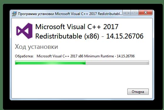 Процедура инсталляции в окне Мастера установки компонента Microsoft Visual C++ в Windows 7