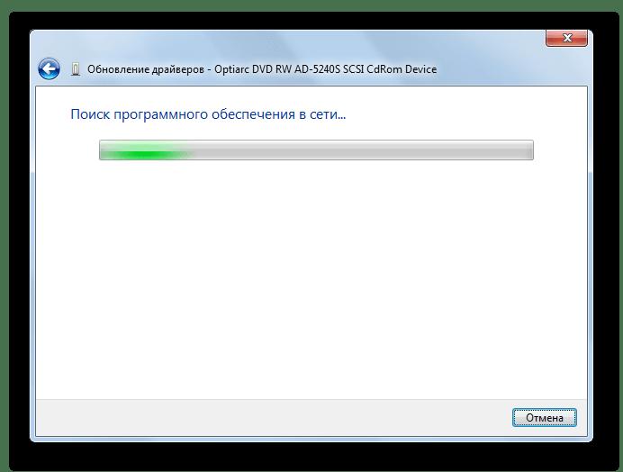 Процесс автоматического поиска драйверов в интернете через окно Обновление драйверов Диспетчера устройств в Windows 7