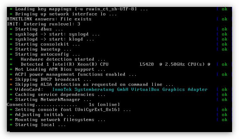Процесс запуска Kaspersky Rescue Disk в графическом режиме с загрузочной флешки