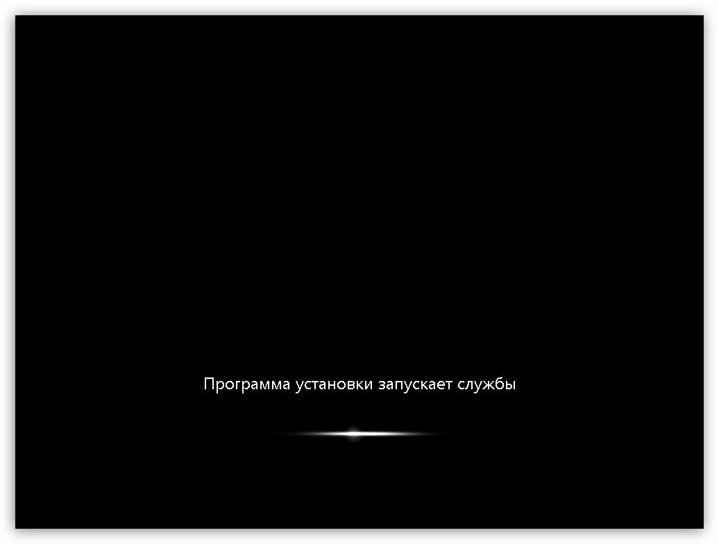 Процесс запуска системы после подготовки утилитой SYSPREP в Windows 7