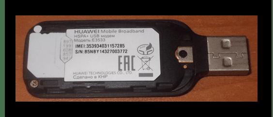 Проверка SIM-карты в USB-модеме Билайн