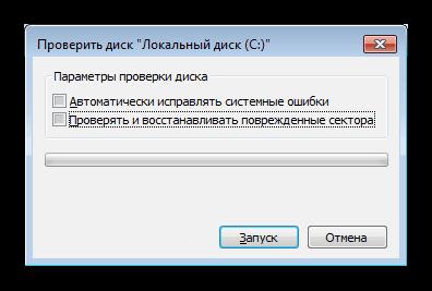 Проверка жесткого диска на ошибки и битые сектора в Windows 7