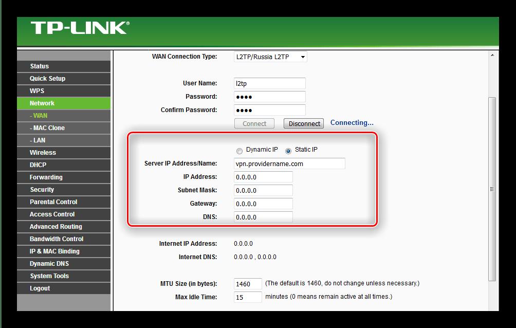 Сервер L2TP для ручной настройки роутера tp-link tl-wr741nd