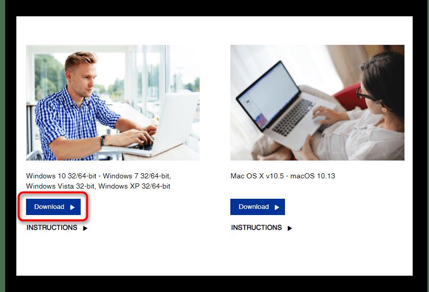 Скачивание Epson Software Updater с официального сайта