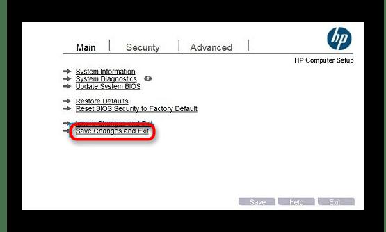 Сохранение настроек после сброса через Restore Defaults в HP BIOS UEFI