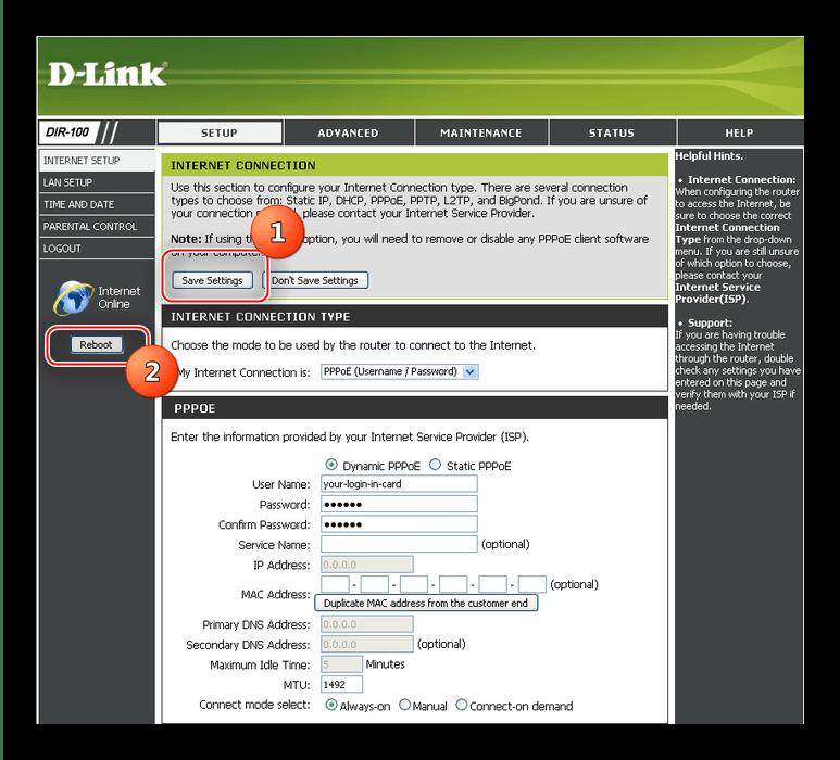 Сохранение параметров PPPoE-подключения и перезагрузка для настройки роутера D-Link DIR-100