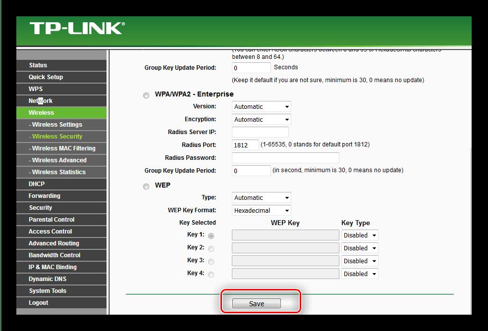 Сохранить настройки безопасности WiFi на роутере tp-link tl-wr741nd