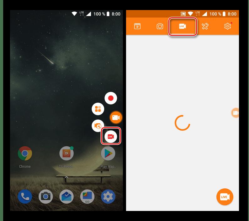 Создание и просмотр игровых трансляций в приложении DU Recorder для Android