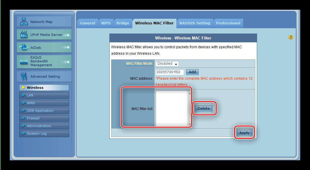 Список фильтрации MAC-адресов роутера ASUS RT-G32
