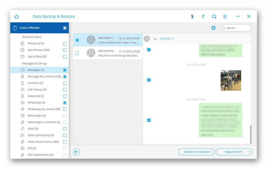 Список удаленных СМС и их содержимое в программе Wondershare Dr.Fone Android Toolkit