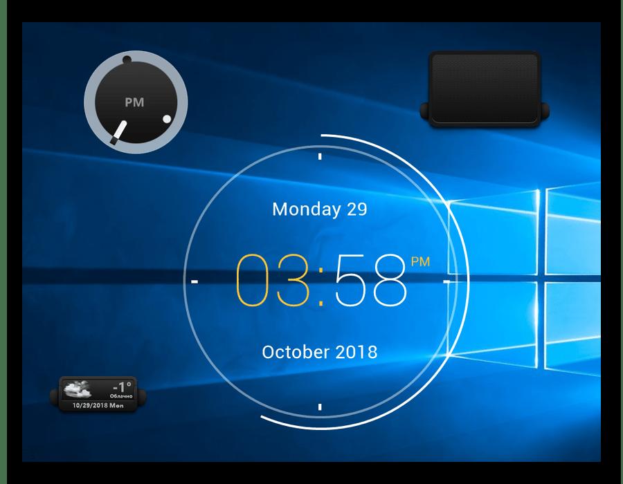 Успешно добавленный виджет от xWidget на Windows 10