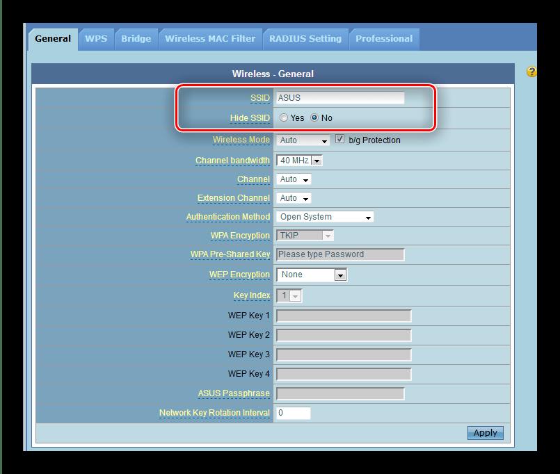 Установить имя и видимость Wi-Fi роутера ASUS RT-G32