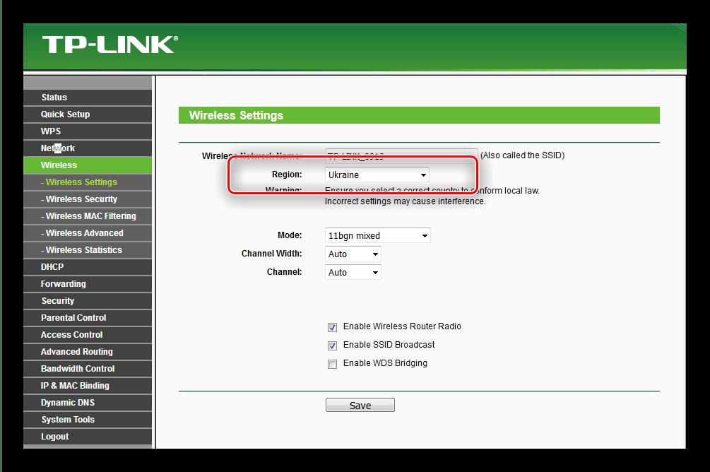 Установить регион для настройки WiFi на роутере tp-link tl-wr741nd