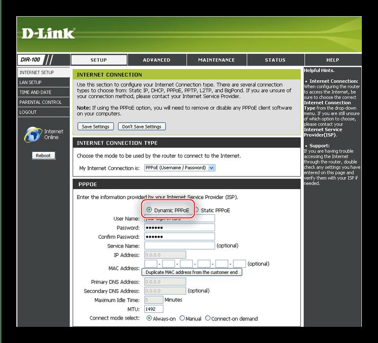 Установка динамического PPPoE-подключения для настройки роутера D-Link DIR-100