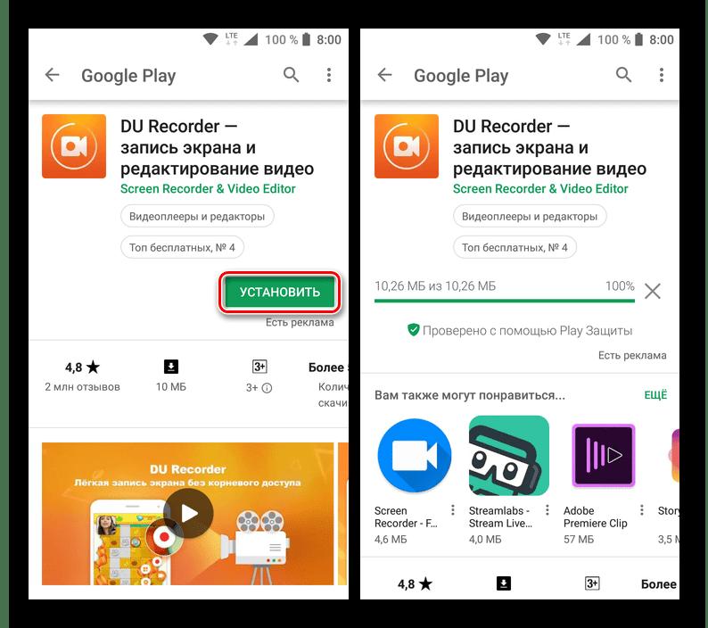 Установка приложения DU Recorder для Android из Google Play Маркет