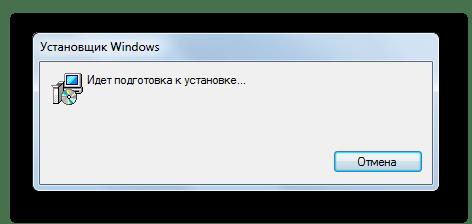 Настройка Miracast (Wi-Fi Direct) на компьютере с Windows 7