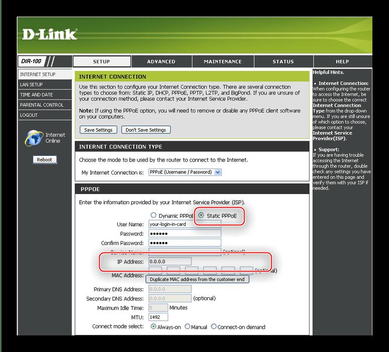Установка статического PPPoE-подключения для настройки роутера D-Link DIR-100