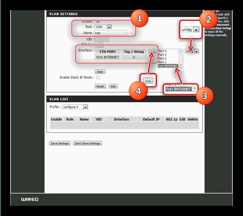 Установка записи интернета для настройки Triple Play на устройстве D-Link DIR-100