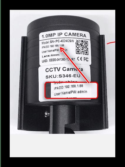 Узнать адрес для подключения ip камеры через роутер