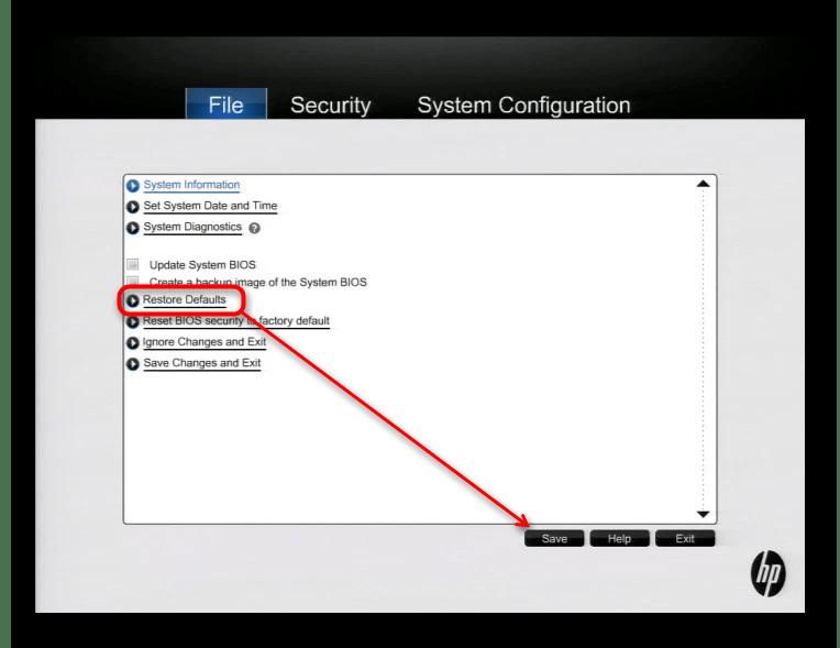 Вариант сброса настроек через Restore Defaults в HP UEFI