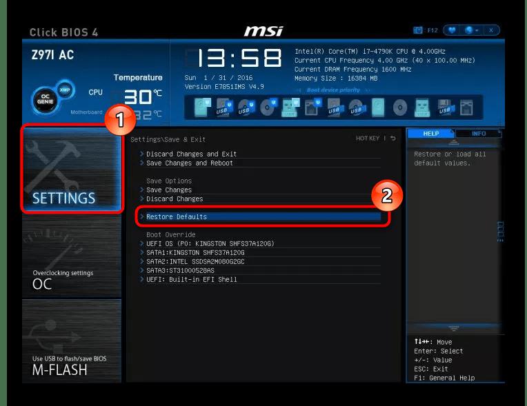 Вход в меню Settings и выбор пункта Restore Settings в MSI UEFI