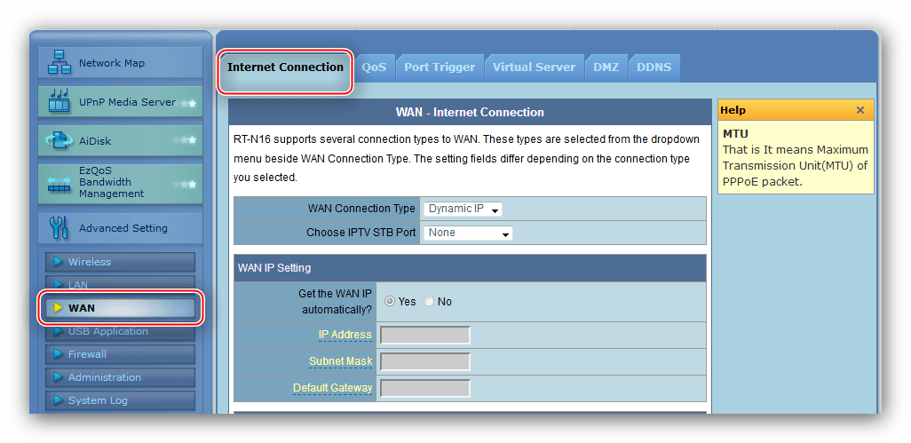 Вкладка ручной настройки подключения к интернету роутера ASUS RT-G32