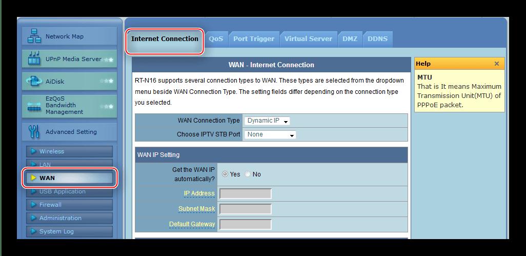 Вкладка ручной настройки подключения к интернету роутера ASUS RT-N10
