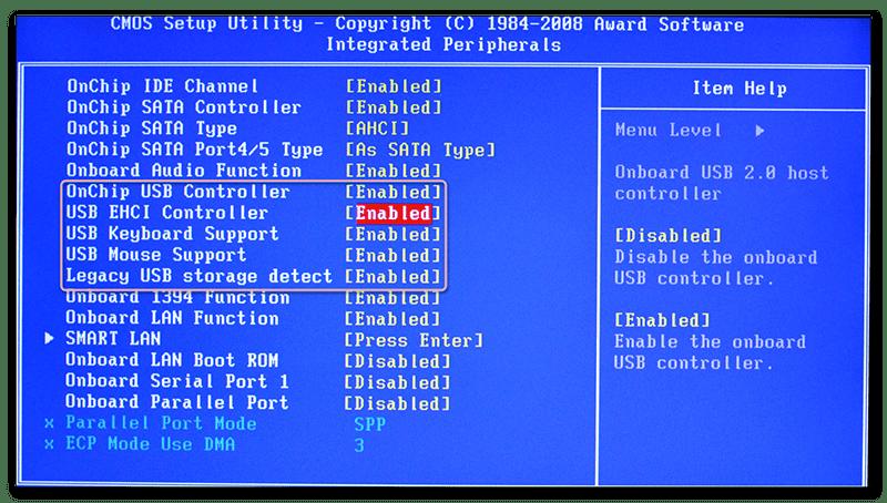 Включение USB-портов на компьютере через BIOS