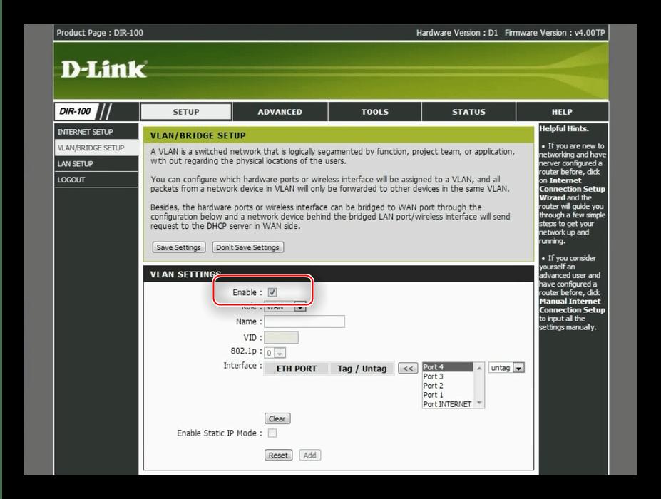 Включить VLAN для настройки Triple Play на устройстве D-Link DIR-100