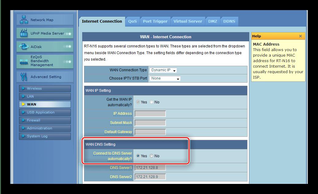 Включить автоматическое получение адреса сервера динамического IP в роутере ASUS RT-G32