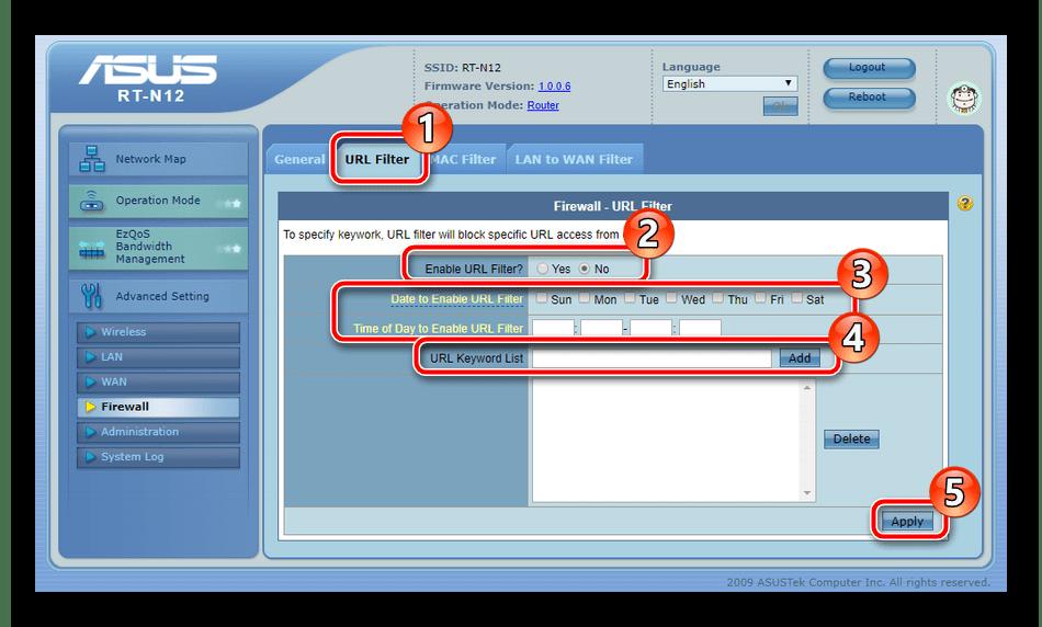 Включить фильтрацию по URL адресам на роутере ASUS RT-N12