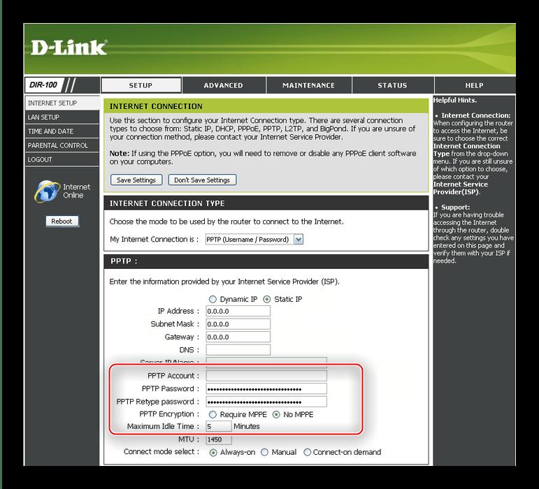 Ввести данные авторизации PPTP-подключения для настройки D-Link DIR-100