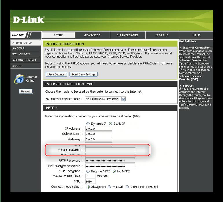 Ввести сервер PPTP-подключения для настройки D-Link DIR-100