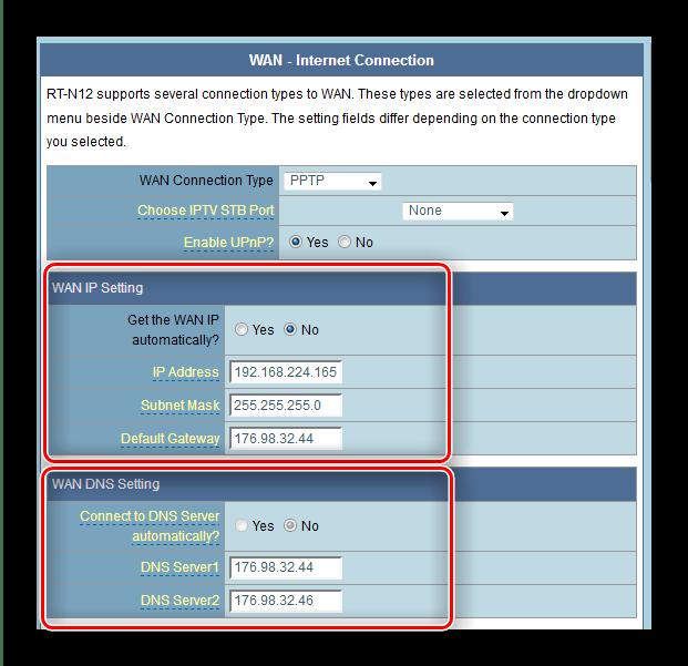 Ввод адресов PPTP для настройки в роутере ASUS RT-N10