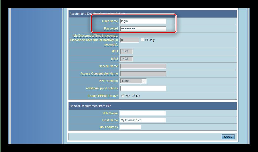 Ввод данных авторизации подключения L2TP для настройки роутера ASUS RT-G32
