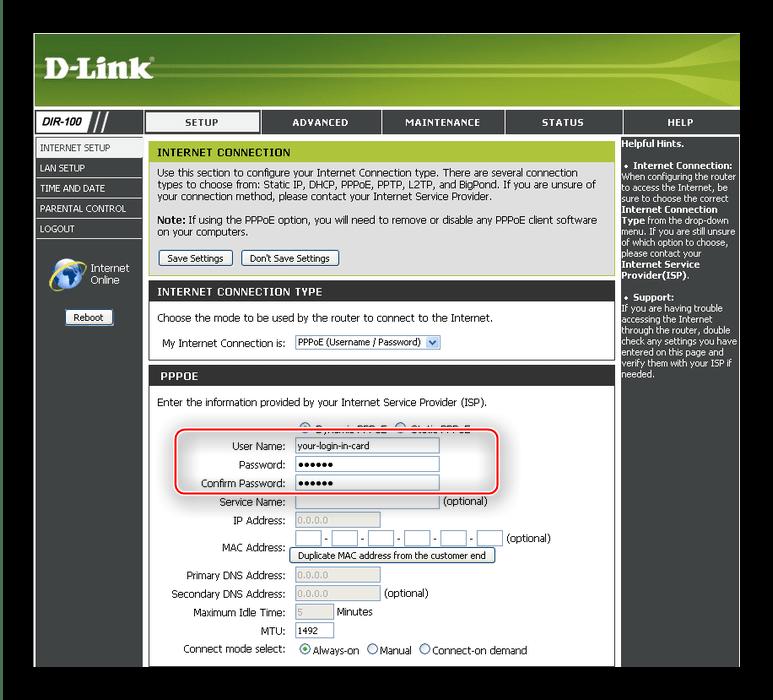 Ввод логина и пароля PPPoE-подключения для настройки роутера D-Link DIR-100