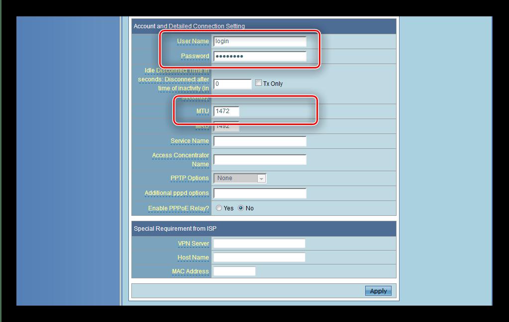 Ввод логина, пароля и числа MTU для настройки PPPoE в роутере ASUS RT-G32