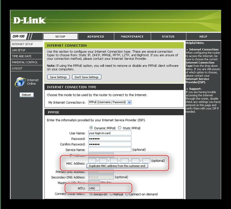 Выбор MTU и клонирования аппаратного адреса PPPoE-подключения для настройки роутера D-Link DIR-100