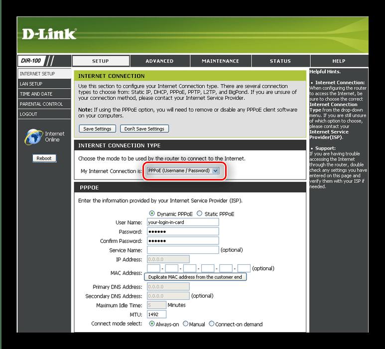 Выбор PPPoE-подключения для настройки роутера D-Link DIR-100
