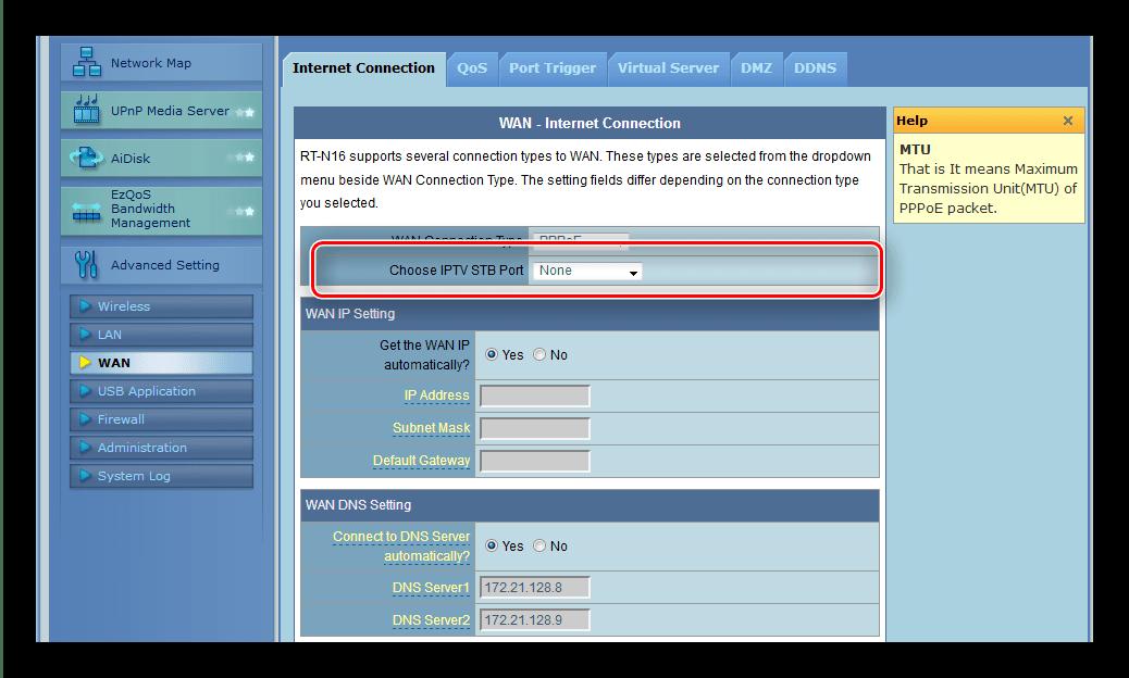 Выбор порта подключения IPTV для настройки PPPoE в роутере ASUS RT-G32