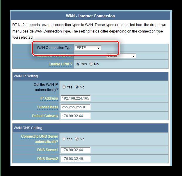 Выбор соединения PPTP для настройки в роутере ASUS RT-N10