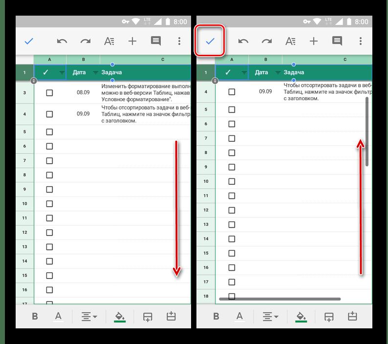 Выбранная строка успешно закреплена в приложении Google Таблицы на Android