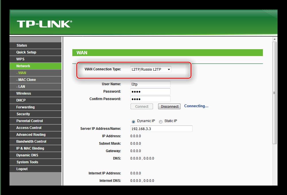 Выбрать L2TP для ручной настройки роутера tp-link tl-wr741nd
