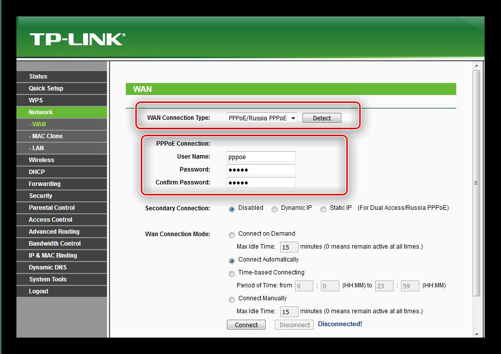 Выбрать PPPoE и ввести данные для ручной настройки роутера tp-link tl-wr741nd