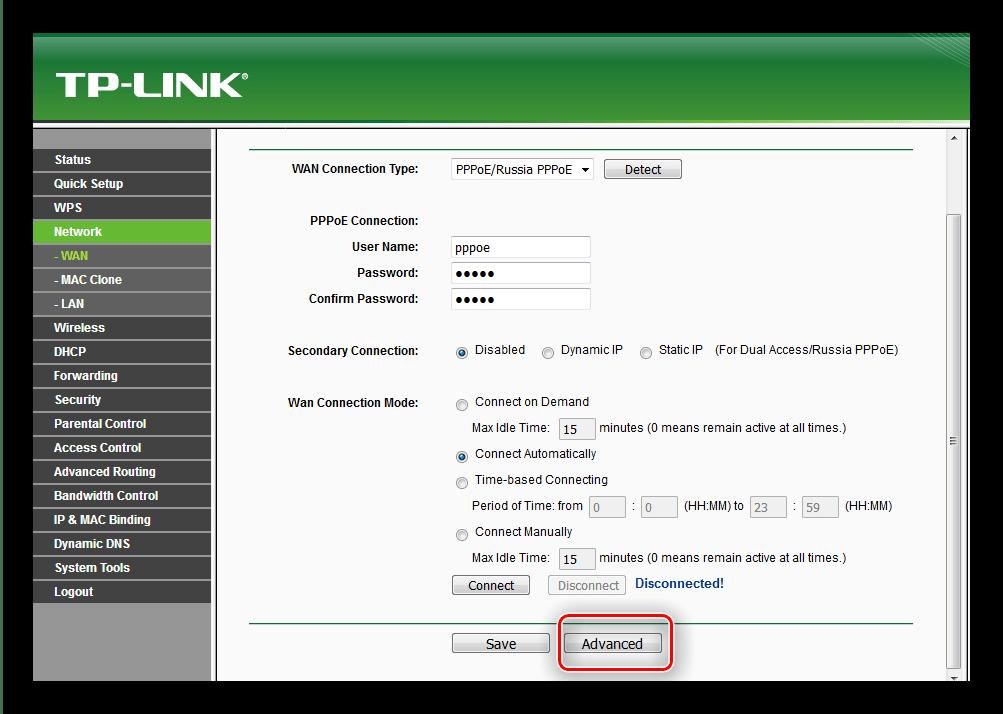 Выбрать дополнительные параметры PPPoE ручной настройки роутера tp-link tl-wr741nd