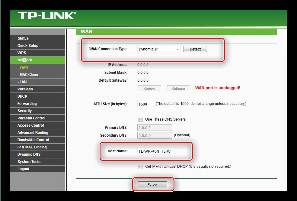 Выбрать и конфигурировать динамический IP для настройки роутера tp-link tl-wr741nd