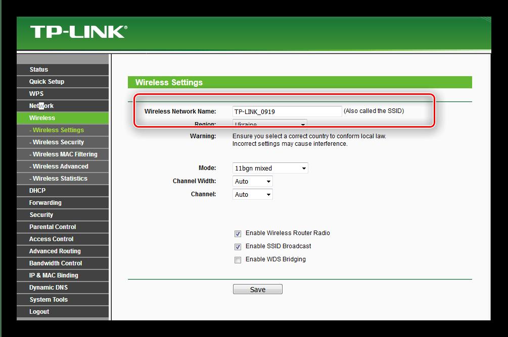 Выбрать имя для настройки WiFi на роутере tp-link tl-wr741nd