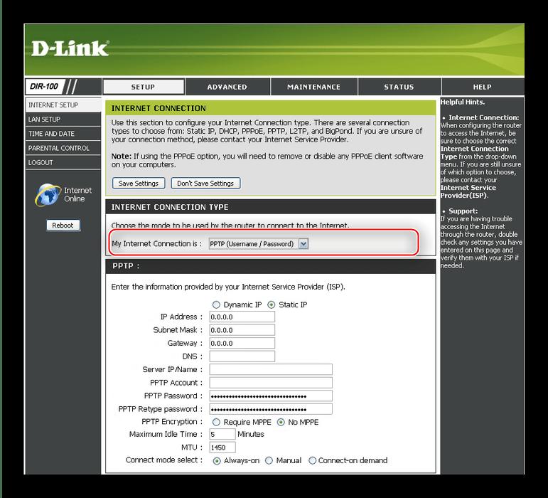 Выбрать режим PPTP для настройки D-Link DIR-100